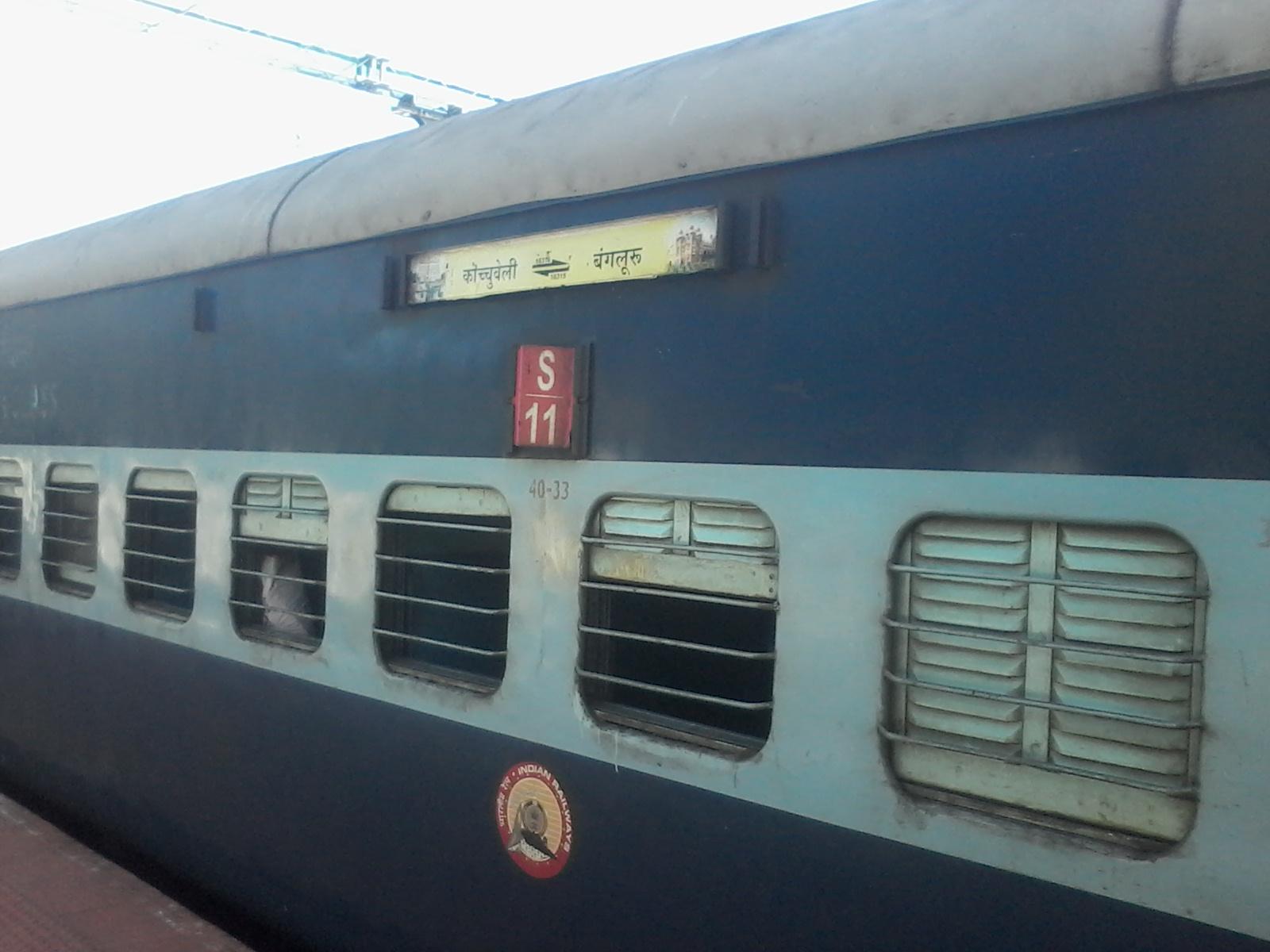 The Kochuvelli Express