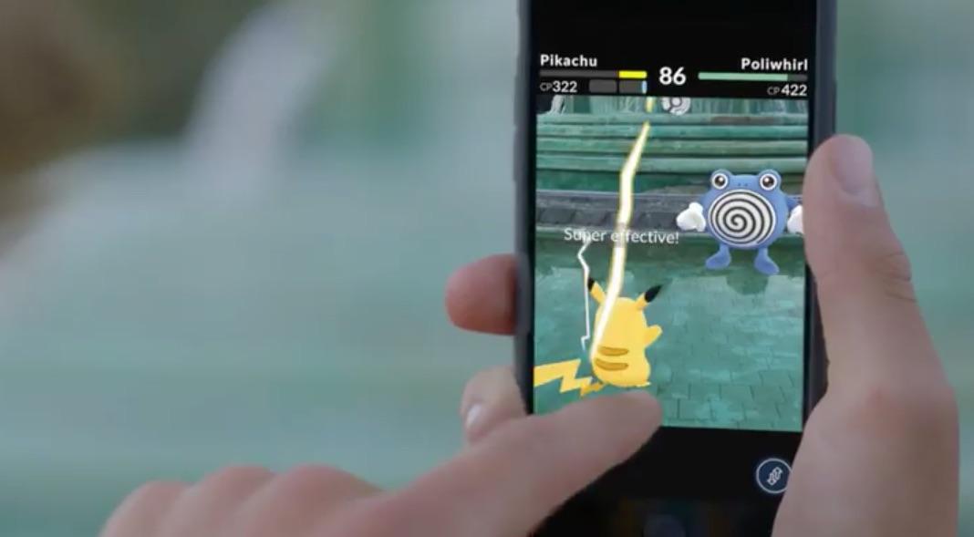 'ಪೋಕೆಮಾನ್ ಗೋ' (Pokemon Go)