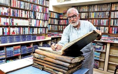 An Interview with Mr Fareed Ahmed of Mecca Book House